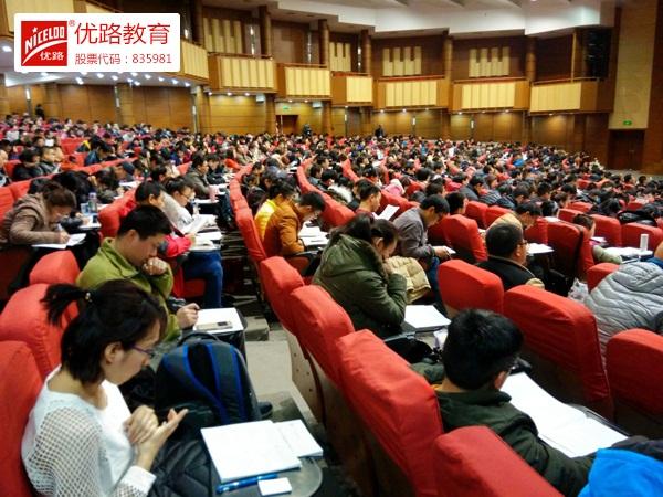 淮南消防工程师培训班