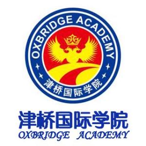 合肥津桥语言培训