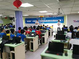 童程童美人工智能编程培训班
