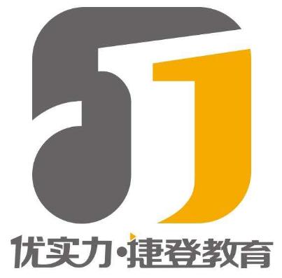 郑州捷登教育长江路学习中心
