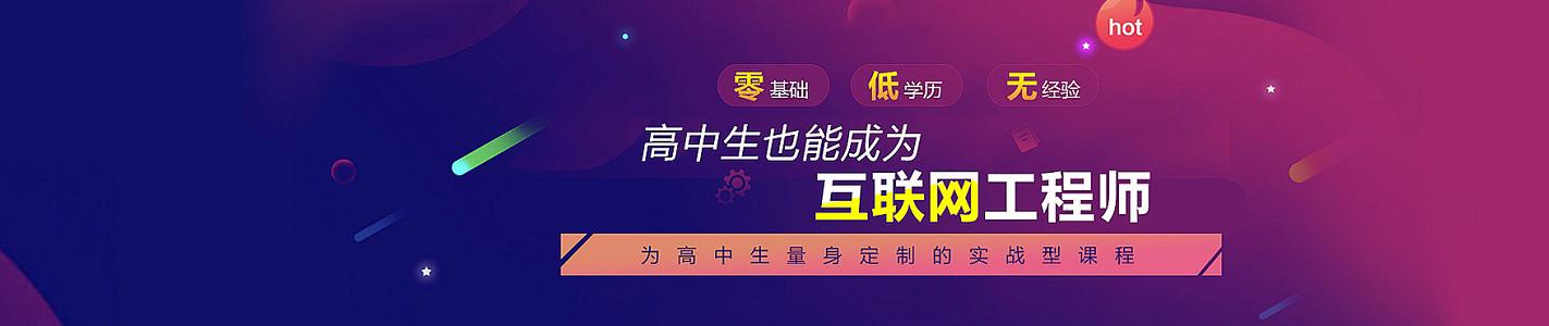 南昌北大青鸟IT培训学校