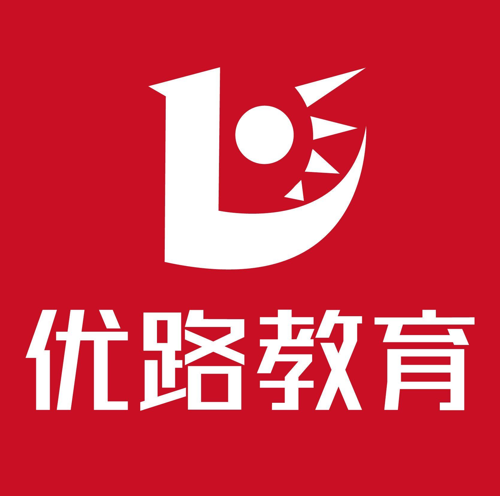 优路教育重庆分校