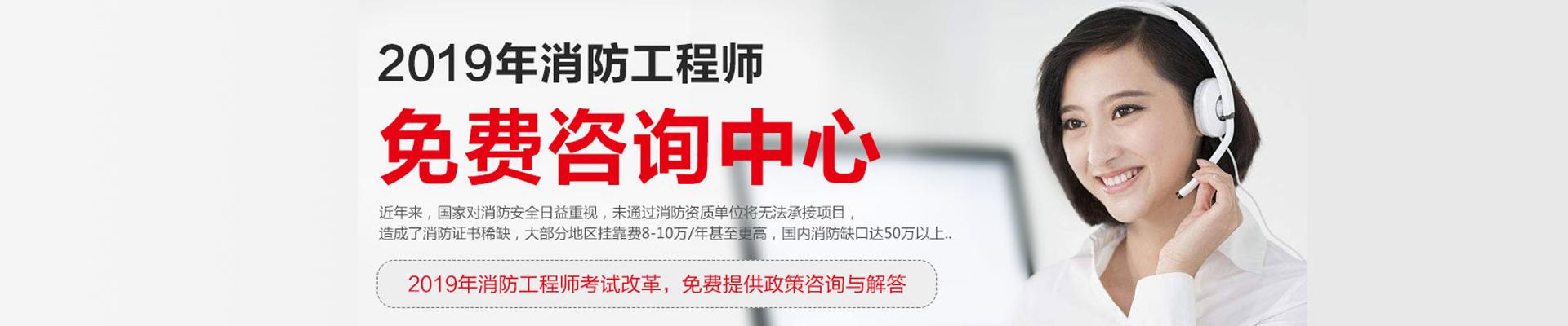 武汉优路消防培训学校
