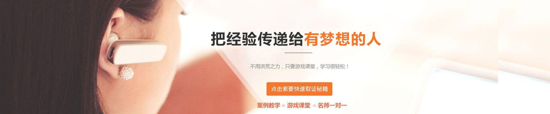 桂林恒企会计实操培训学校