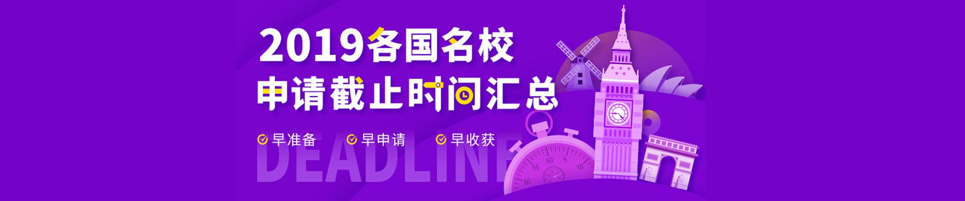 武汉新通留学服务机构