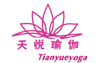 TTC200小时瑜伽导师课程