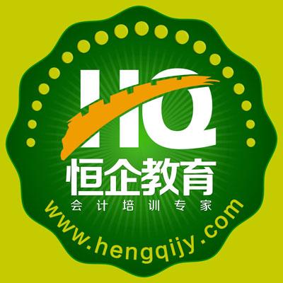 桂林恒企注册会计师培训学校