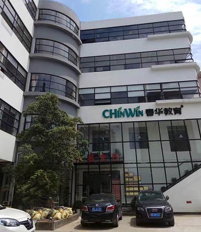 南京春華會計學校