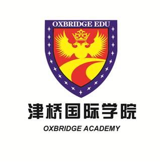 合肥津桥国际学院