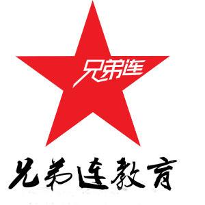 南京IT培训学校