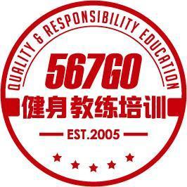 大连567GO健身教练培训学校