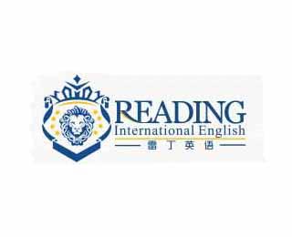 福州雷丁英语培训学校