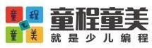 深圳龙华区童程童美少儿编程培训学校
