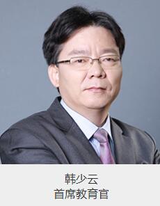 童程童美研发韩老师