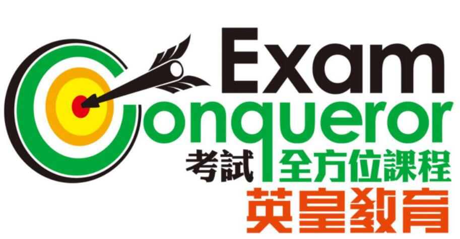 南京英皇教育青少兒英語學校
