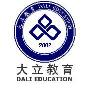 大立教育沈阳分校