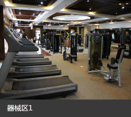 武汉空中健身学院教学环境