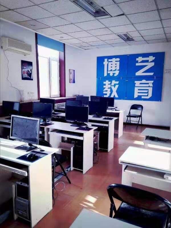 哈尔滨博艺电脑教学环境