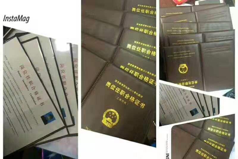 哈尔滨香坊区博艺电脑证书