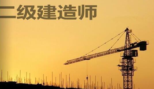 【公路实务】二级建造师公路名师讲座李昌春精讲班