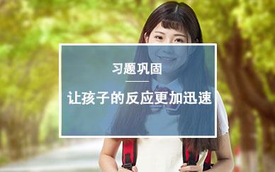 天津竞思少儿注意力训练1对1特色课程