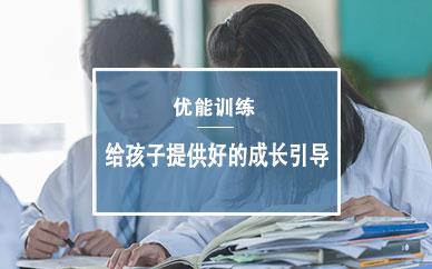 天津5-18岁阅读障碍训练1对1课