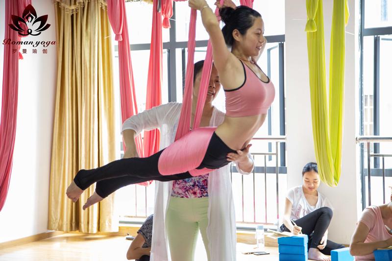 广州罗曼瑜伽教练培训学校