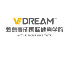 湖南梦想青成健身教练培训学校