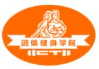 郑州健身教练培训学校