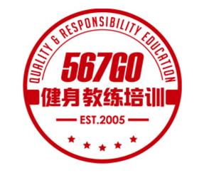 昆明567go健身教练培训学校