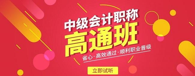 上海浦东新区附近的会计培训机构在哪里