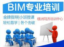 bim暖通設計培訓班