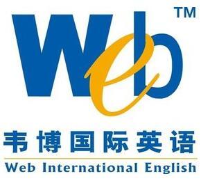 烟台韦博英语培训学校