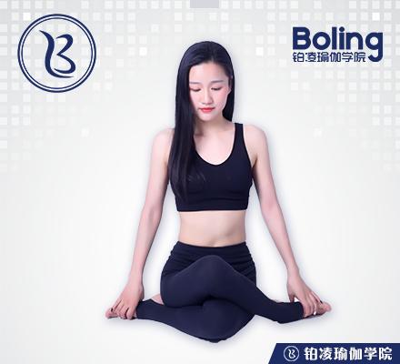 瑜伽导师—丁娜