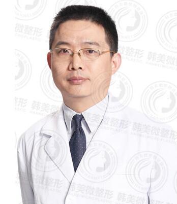 广州广大微整形培训老师-李东伟
