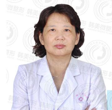广州广大微整培训学校老师-章星琪