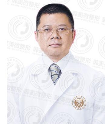 广州广大微整培训老师-张金明