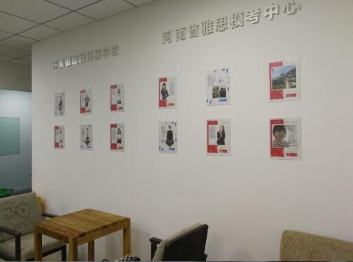 郑州龙子湖托福培训学校