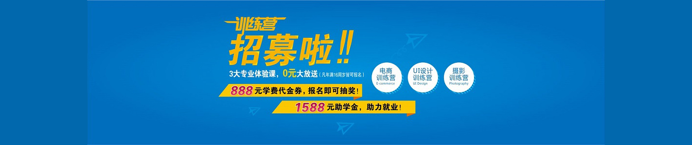 廈門華南淘寶電商培訓學校