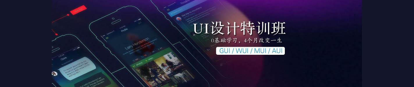 厦门华南淘宝电商培训学校