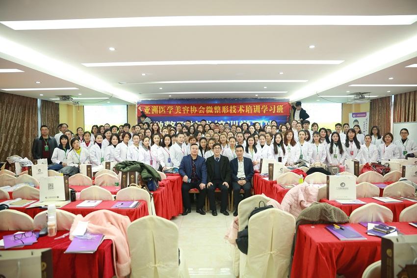 广州广大微整培训学院环境