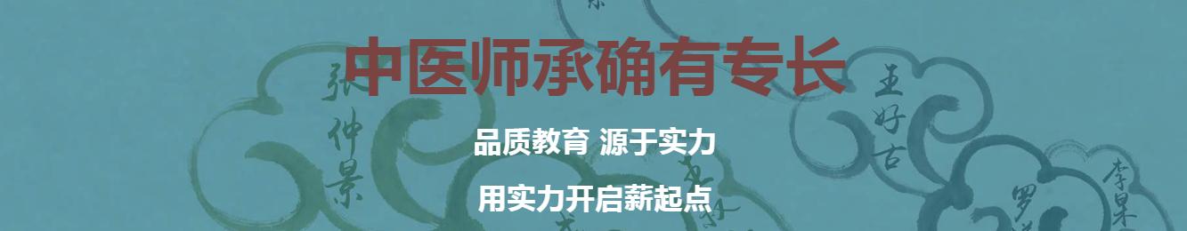 南京驰宇建工培训学校