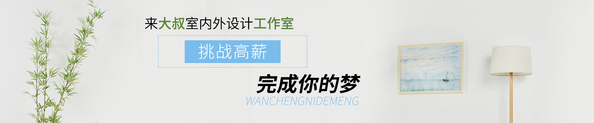 渭南大叔电脑设计培训学校