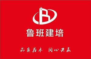 杭州鲁班建培教育