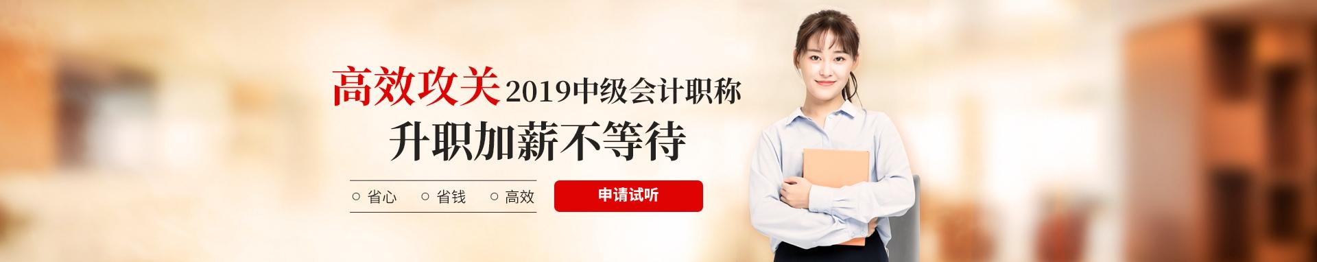 北京通州区会计培训学校