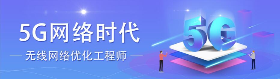郑州华人电脑职业培训学校
