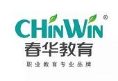 南京春华会计培训学校