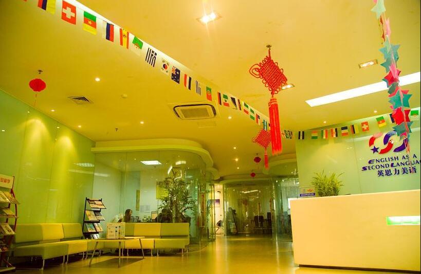 郑州英思力美语英语培训机构