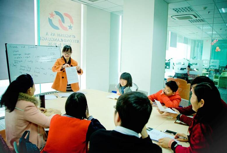 郑州英思力美语培训学校
