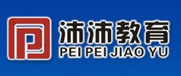 西安沛沛人力资源管理师培训学校